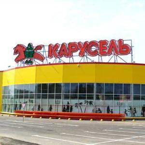 Гипермаркеты Новой Ляли