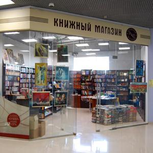 Книжные магазины Новой Ляли