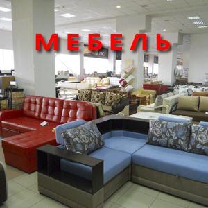 Магазины мебели Новой Ляли