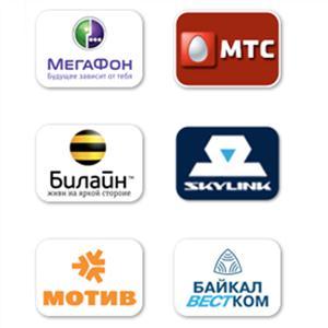 Операторы сотовой связи Новой Ляли