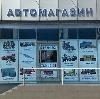 Автомагазины в Новой Ляле