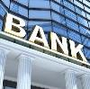 Банки в Новой Ляле