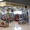 Книжные магазины в Новой Ляле