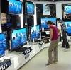 Магазины электроники в Новой Ляле