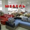 Магазины мебели в Новой Ляле