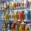 Парфюмерные магазины в Новой Ляле