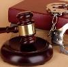 Суды в Новой Ляле